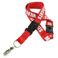 LHP0807B customized breakaway lanyard